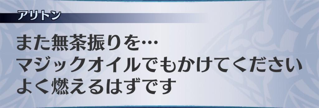 f:id:seisyuu:20190912084253j:plain