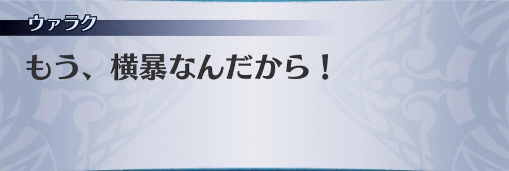 f:id:seisyuu:20190912084334j:plain