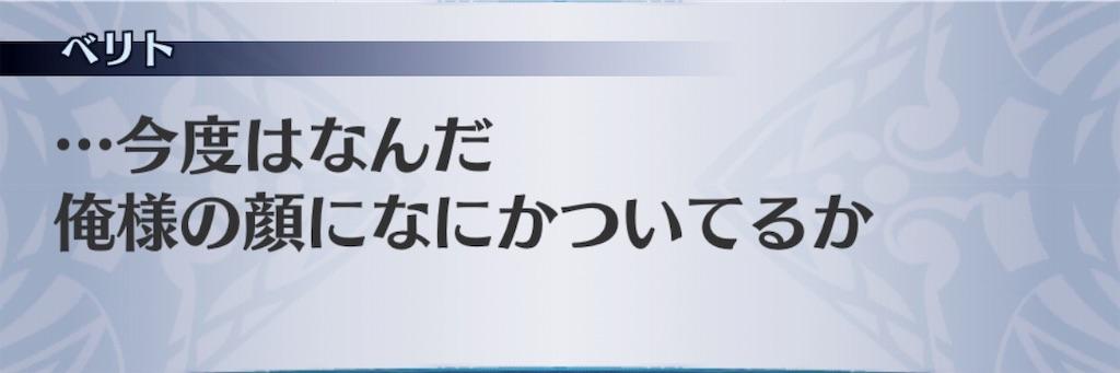 f:id:seisyuu:20190912084435j:plain