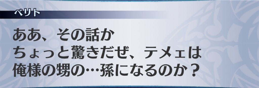 f:id:seisyuu:20190912084521j:plain