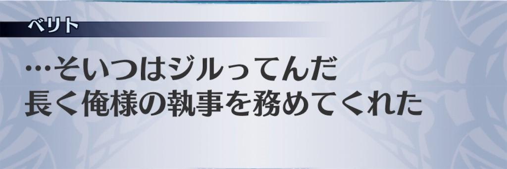 f:id:seisyuu:20190912084615j:plain