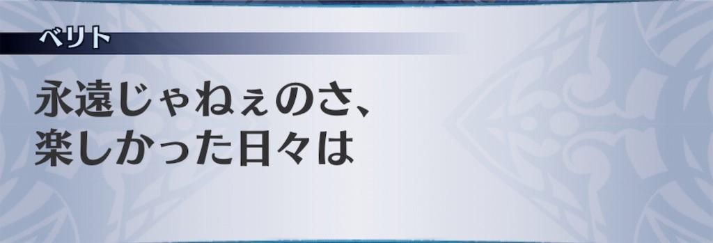 f:id:seisyuu:20190912084711j:plain