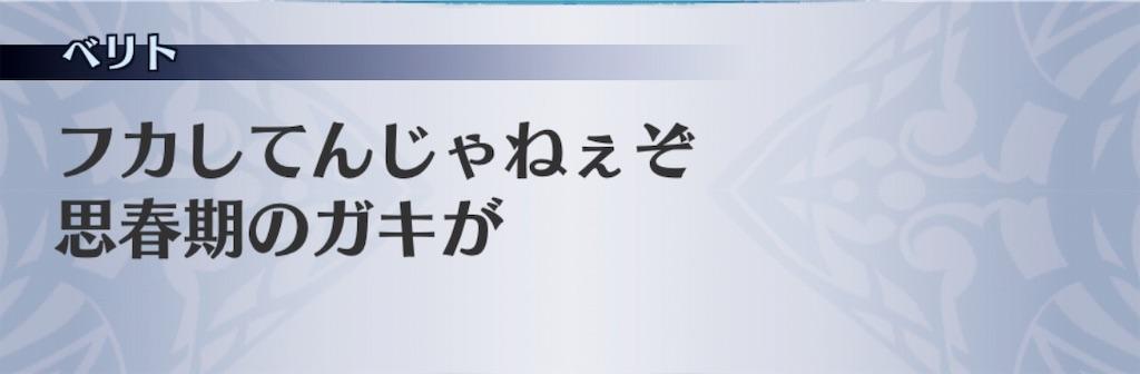 f:id:seisyuu:20190912084915j:plain