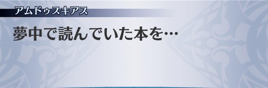 f:id:seisyuu:20190912084924j:plain