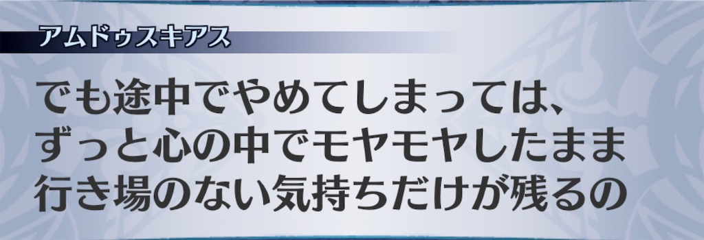 f:id:seisyuu:20190912084933j:plain