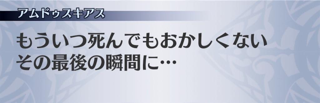 f:id:seisyuu:20190912085054j:plain