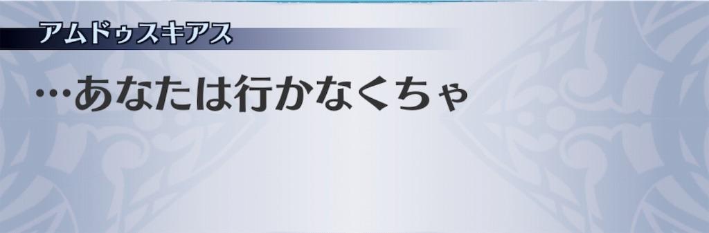 f:id:seisyuu:20190912085058j:plain