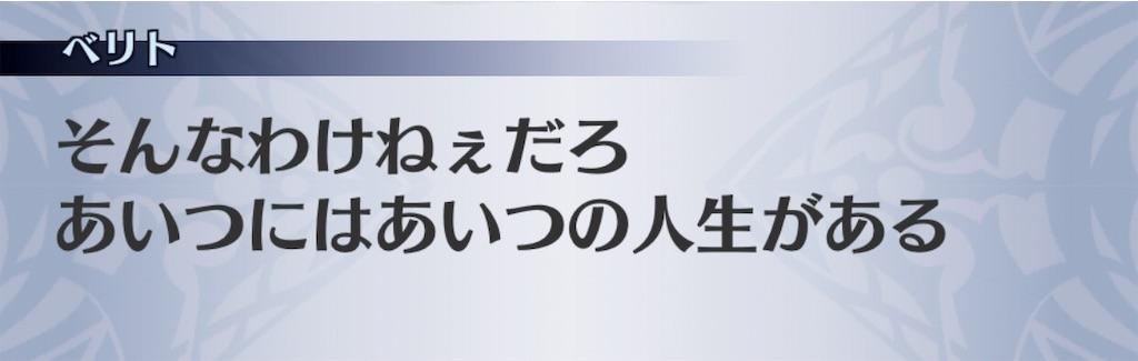 f:id:seisyuu:20190912085201j:plain