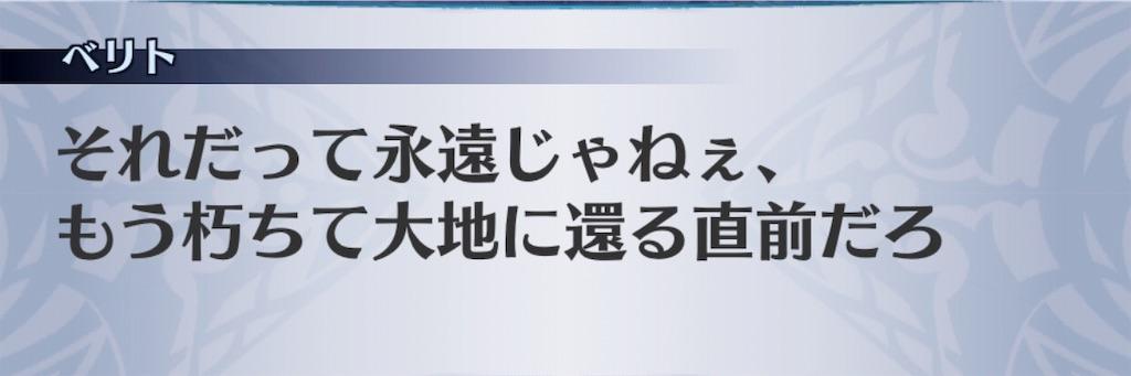 f:id:seisyuu:20190912085247j:plain