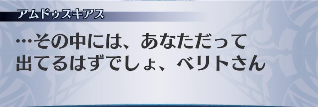 f:id:seisyuu:20190912085444j:plain