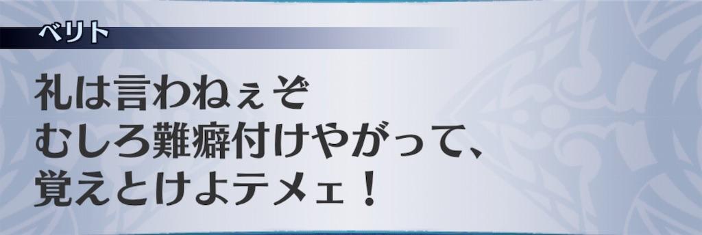 f:id:seisyuu:20190912085720j:plain