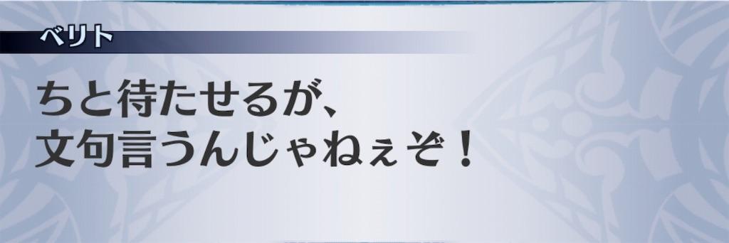 f:id:seisyuu:20190912085731j:plain