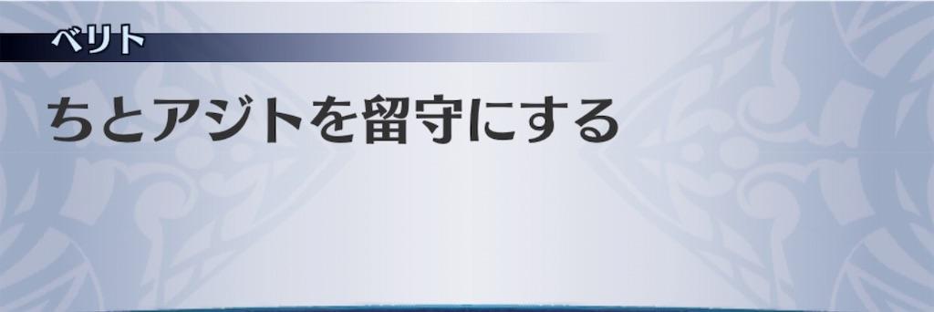 f:id:seisyuu:20190912085858j:plain