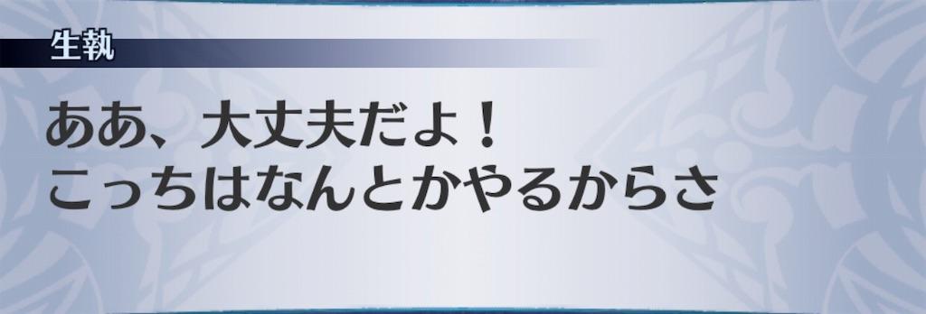 f:id:seisyuu:20190912085901j:plain