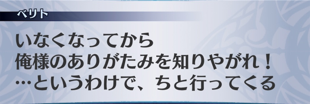 f:id:seisyuu:20190912085910j:plain