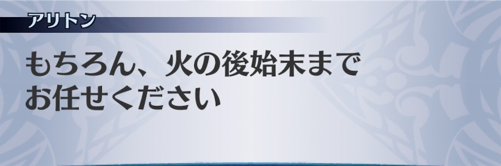 f:id:seisyuu:20190912090016j:plain