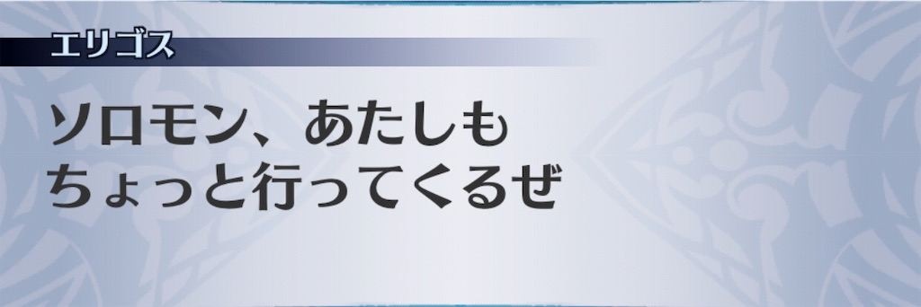 f:id:seisyuu:20190912090153j:plain
