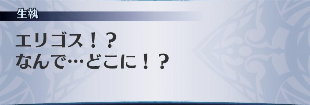 f:id:seisyuu:20190912090157j:plain
