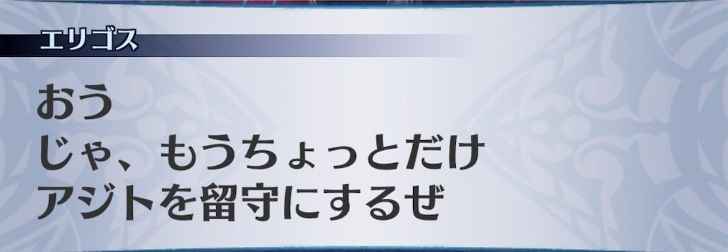 f:id:seisyuu:20190912090518j:plain
