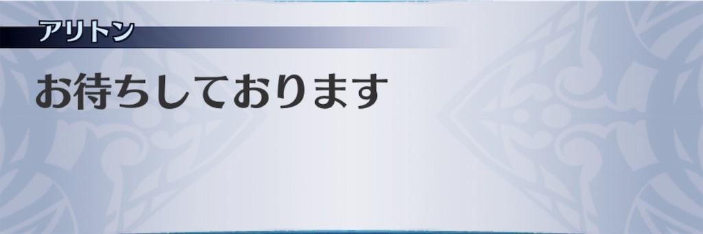 f:id:seisyuu:20190912090620j:plain