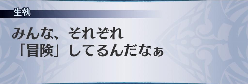 f:id:seisyuu:20190912090711j:plain