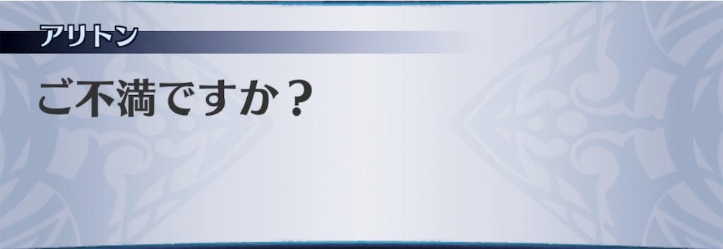 f:id:seisyuu:20190912090714j:plain