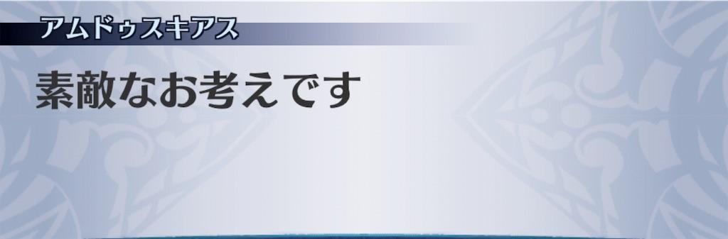 f:id:seisyuu:20190912090832j:plain