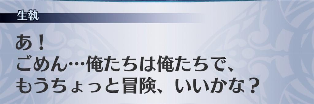 f:id:seisyuu:20190912090923j:plain