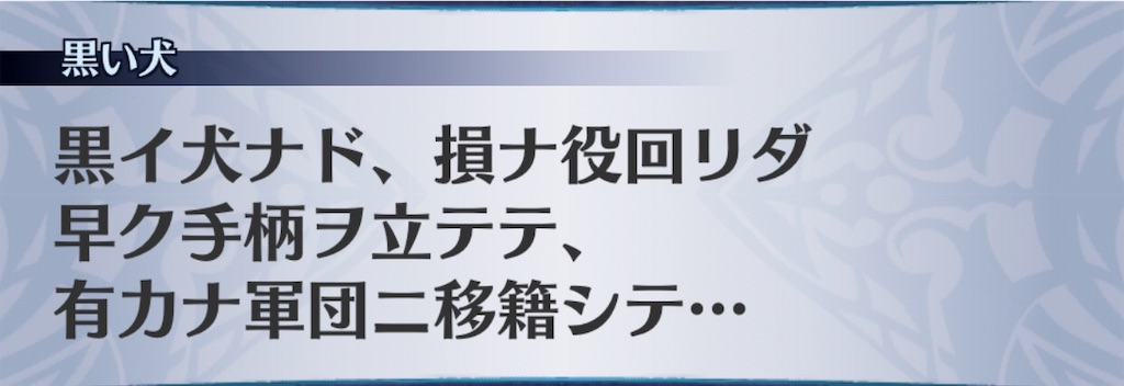 f:id:seisyuu:20190912091017j:plain