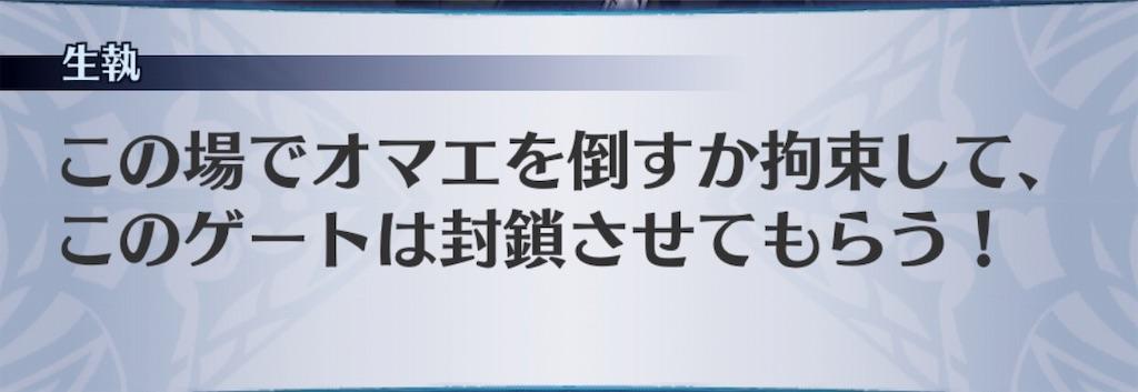 f:id:seisyuu:20190912091141j:plain