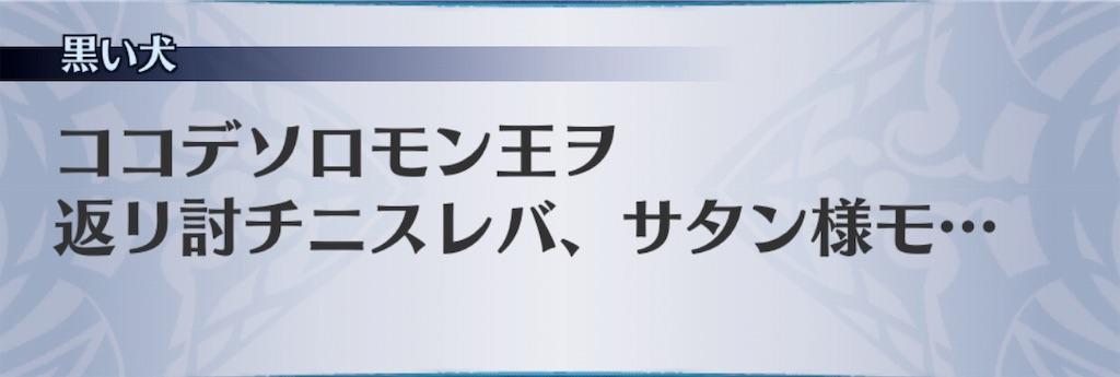 f:id:seisyuu:20190912091308j:plain
