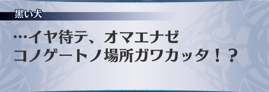 f:id:seisyuu:20190912091314j:plain