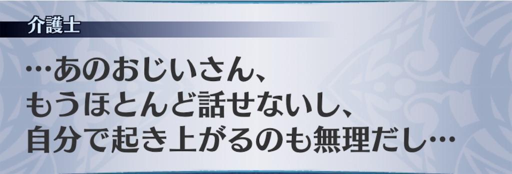 f:id:seisyuu:20190912091723j:plain