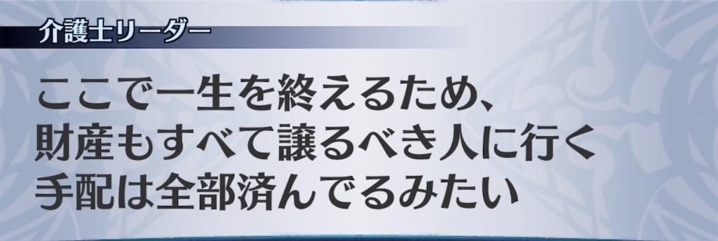 f:id:seisyuu:20190912091735j:plain