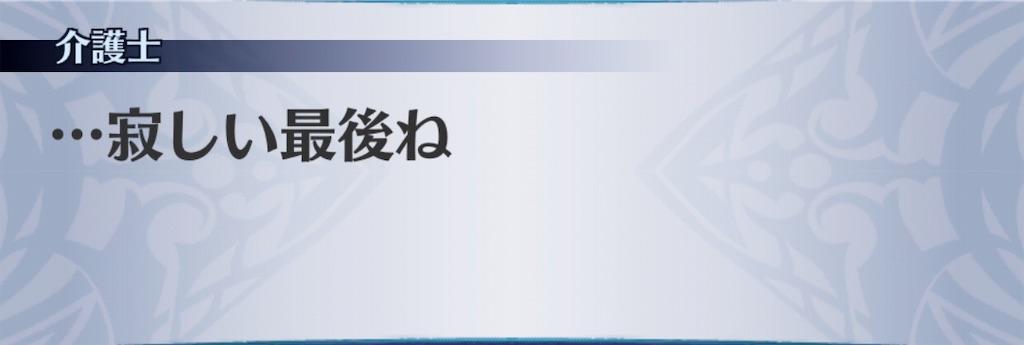 f:id:seisyuu:20190912091739j:plain