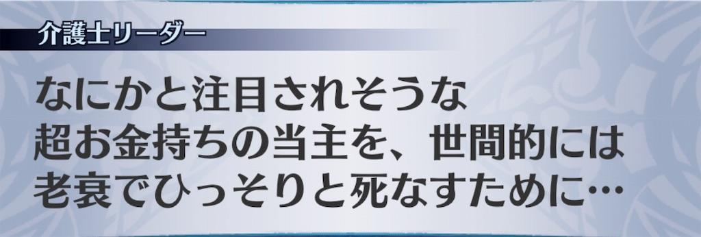 f:id:seisyuu:20190912091921j:plain