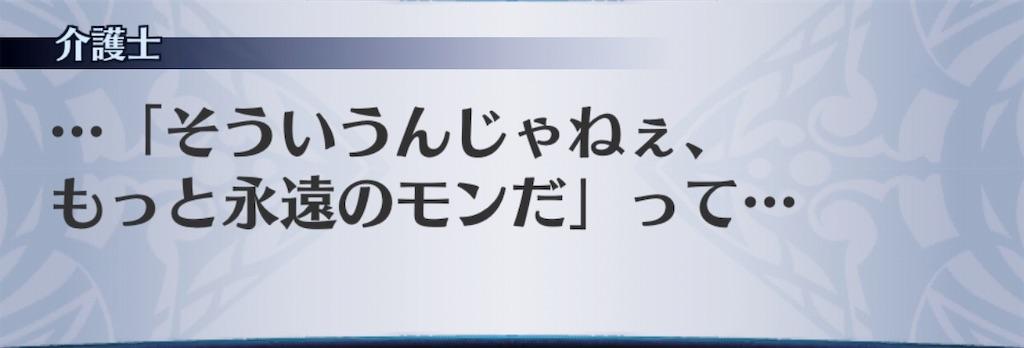 f:id:seisyuu:20190912092040j:plain