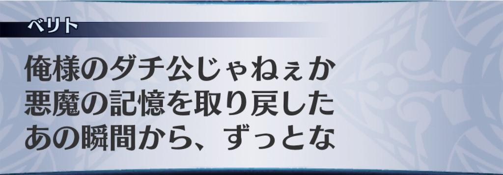 f:id:seisyuu:20190912092154j:plain