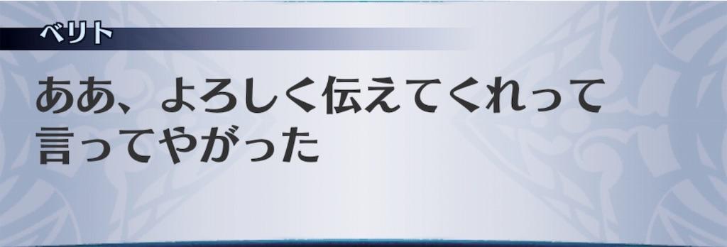 f:id:seisyuu:20190912092458j:plain