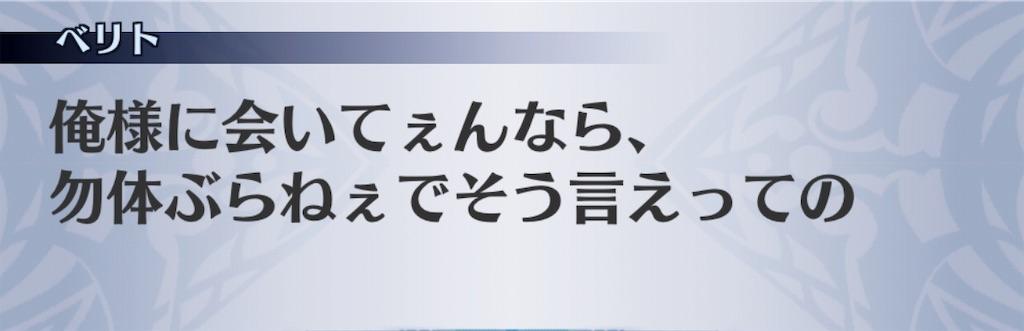 f:id:seisyuu:20190912092609j:plain