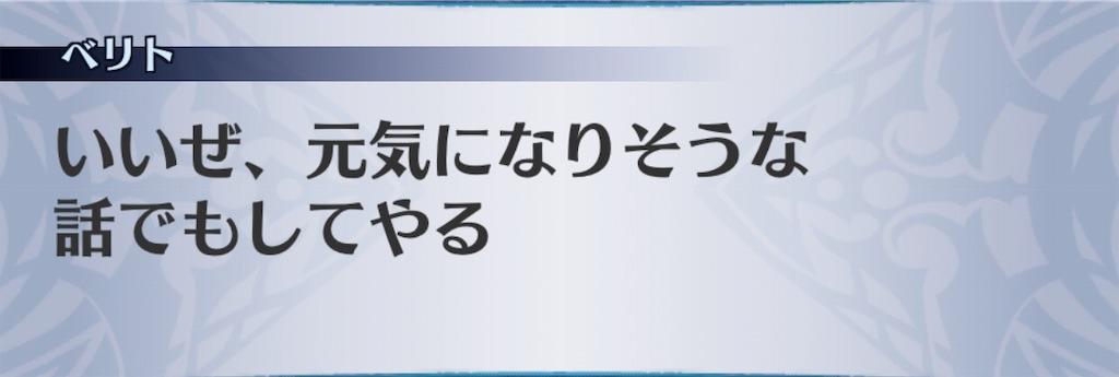 f:id:seisyuu:20190912092621j:plain