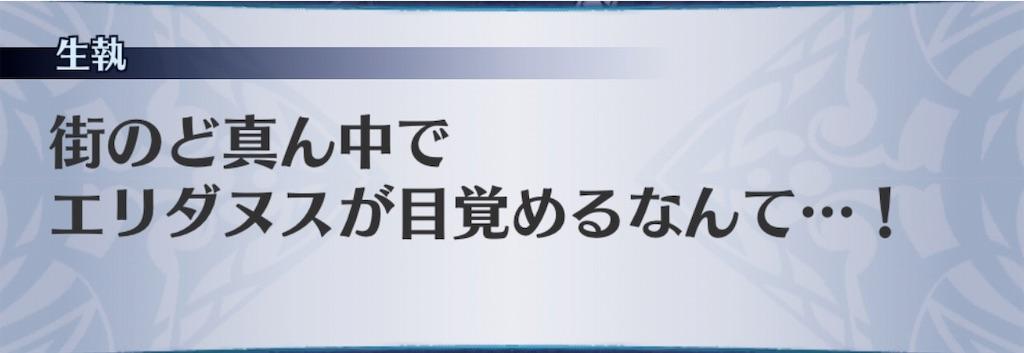 f:id:seisyuu:20190913163234j:plain