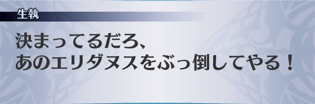f:id:seisyuu:20190913163907j:plain