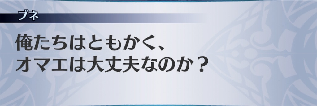 f:id:seisyuu:20190913164757j:plain