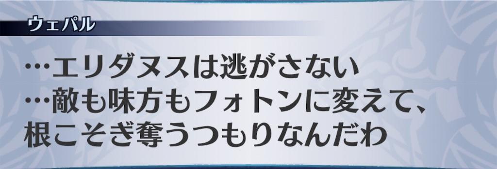 f:id:seisyuu:20190913164816j:plain