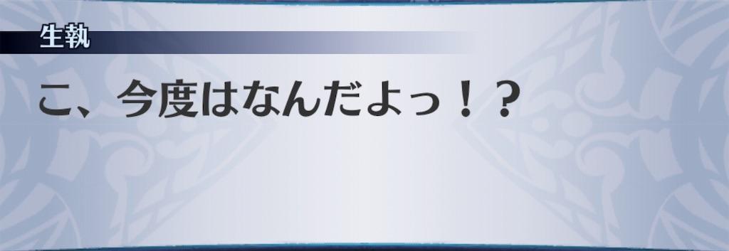 f:id:seisyuu:20190913165001j:plain