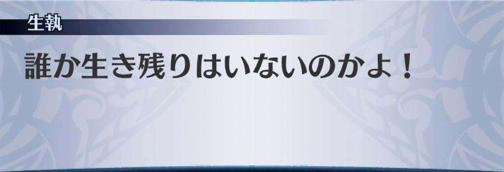 f:id:seisyuu:20190913193017j:plain