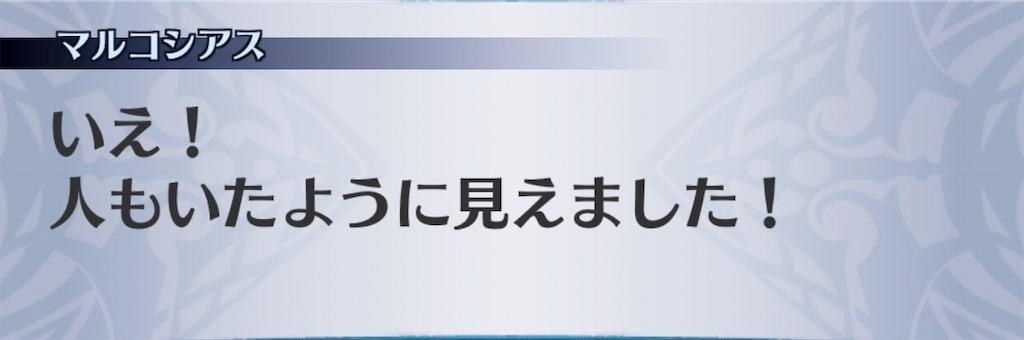 f:id:seisyuu:20190913193056j:plain