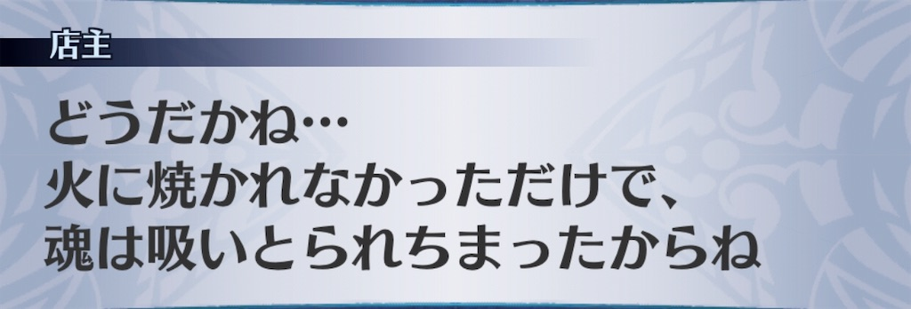 f:id:seisyuu:20190913193800j:plain