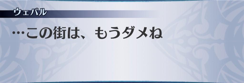 f:id:seisyuu:20190913194215j:plain